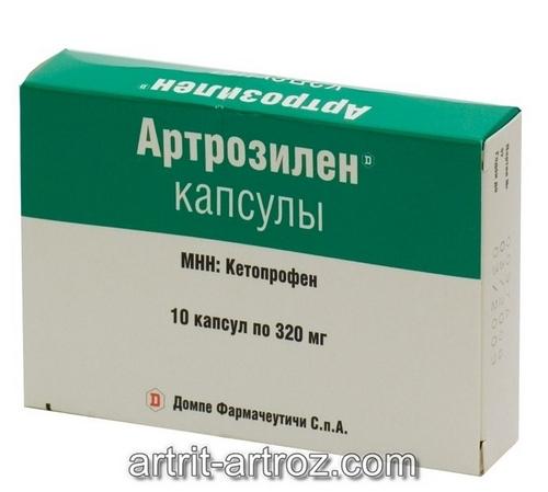 фото препарата артрозилен