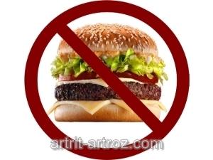 бутерброд в перечеркнутом круге