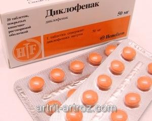 две пачки таблеток и упаковка