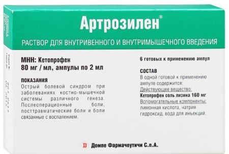 артрозилен ампулы