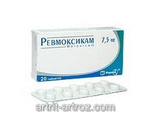 таблетки и упаковка с названием