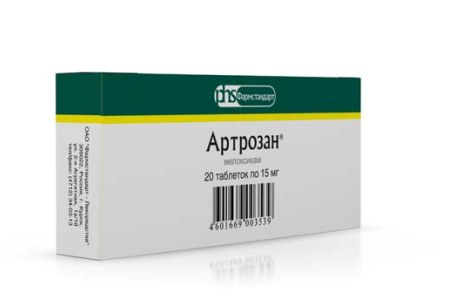 таблетки артрозан