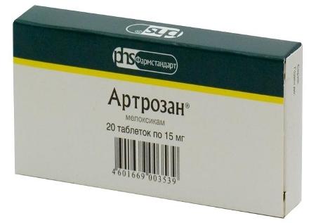 упаковка артрозана