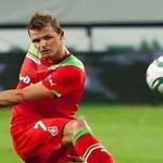 Дмитрий Тарасов выбыл из основного состава из-за колена