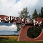 Лекарство против артрита будет создаваться в Ярославле